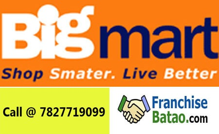 BIG MART Franchise available in India