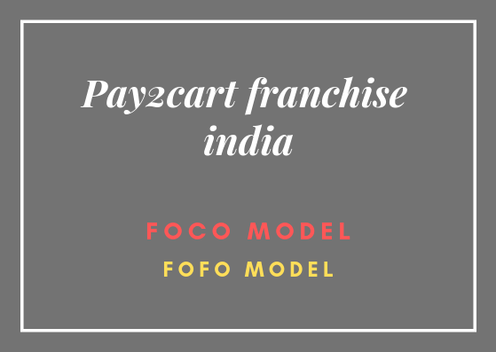 Pay2cart franchise india