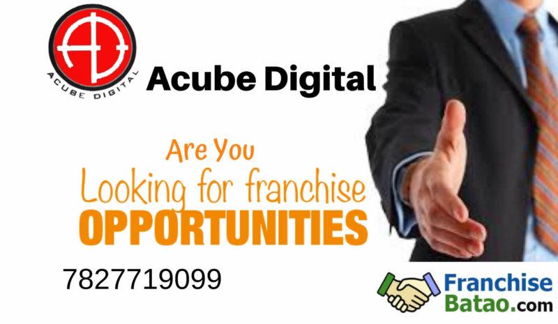 Acube Digital Marketing Franchise