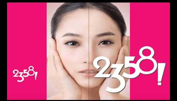 2358 glossery logo