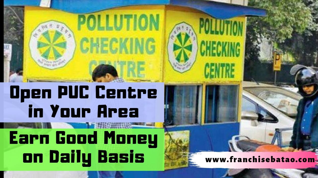Pollution Checking Centre in India