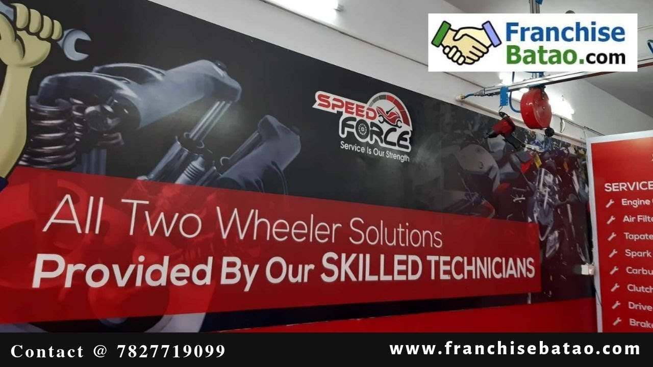 Two wheeler franchise