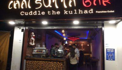 Chai Sutta Bar Franchise