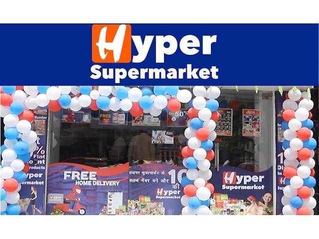 hyper supermarket