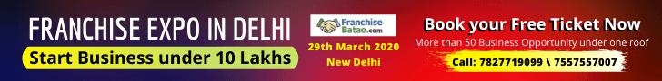 franchise expo in delhi